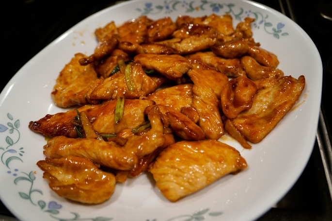 All About The Food: Ginger and Scallion Chicken